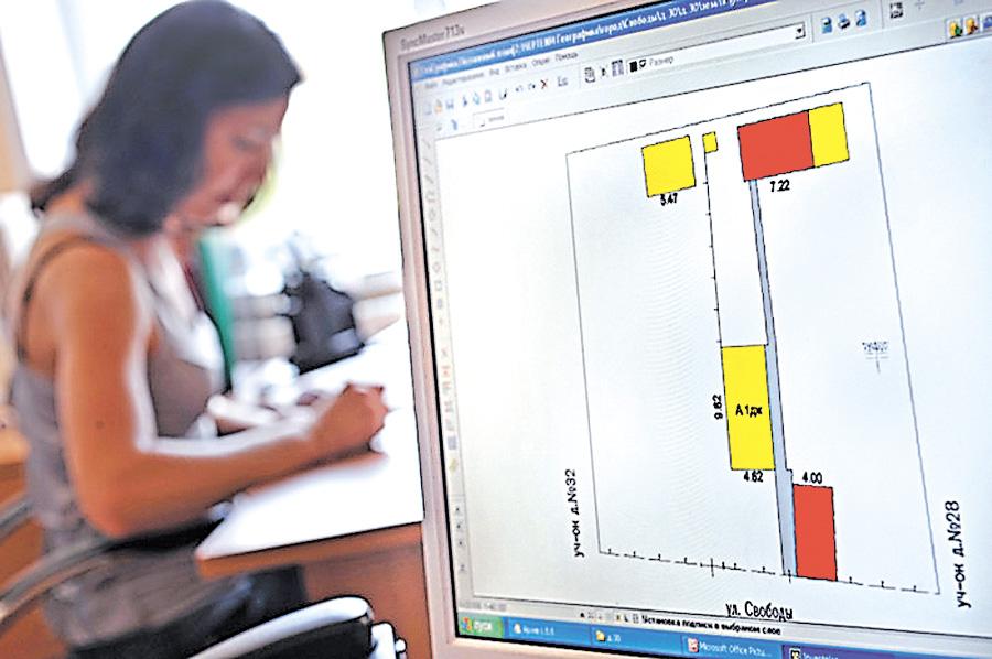 Как сделать для оценки квартиры