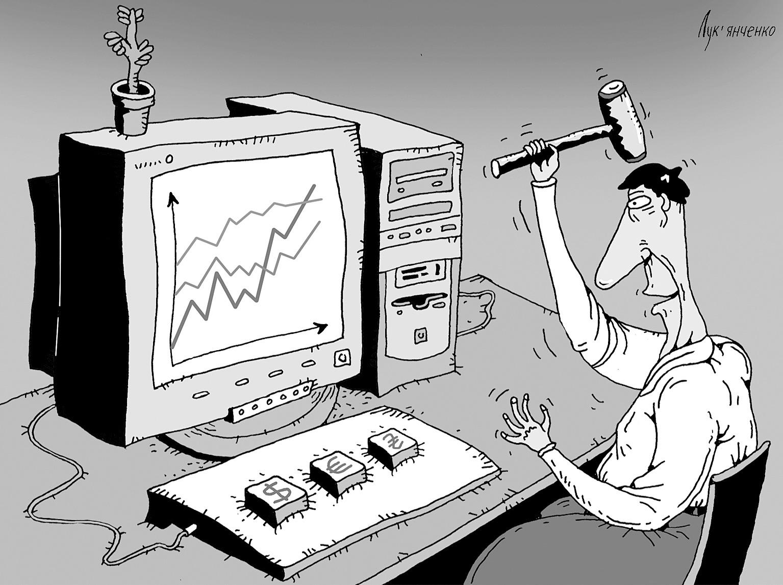 Курсы валют онлайн форекс