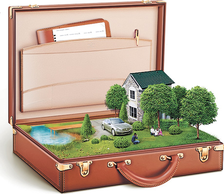 В Башкортостане изменена кадастровая стоимость отдельных земельных участков - Правительство области.