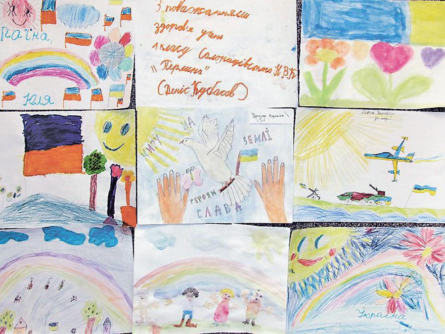 А діти малюють мирне життя - Урядовий Кур'єр - газета центральних ...