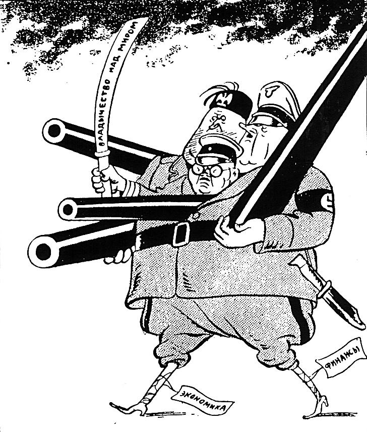 Внешняя политика ссср в е годы