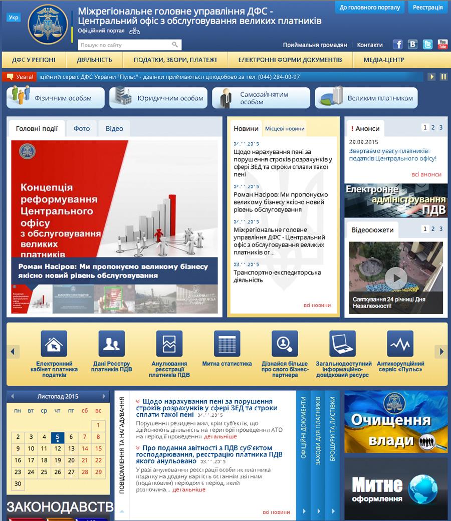 Cabinet Sfs Gov Ua Pics Download