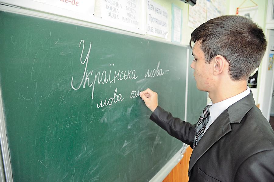 Українська мова — цінність. Її треба берегти. Фото Володимира ЗAЇКИ