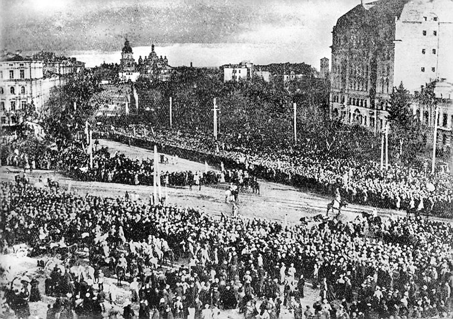 22 січня відзначається День Соборності України