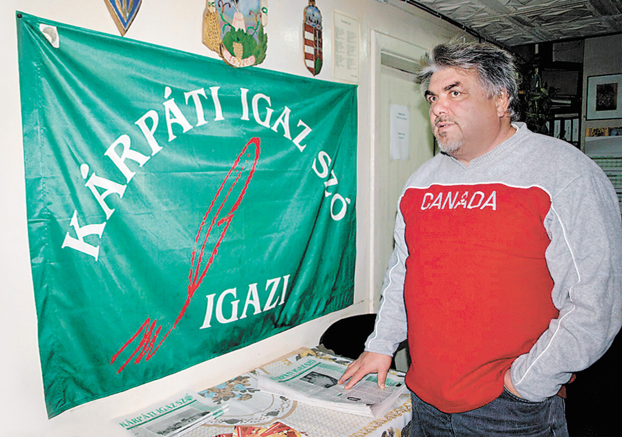 З угорськими пам'ятниками воюють ультрас, а не закарпатці - екс-депутат