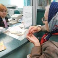 Право на перерахунок пенсії збережено