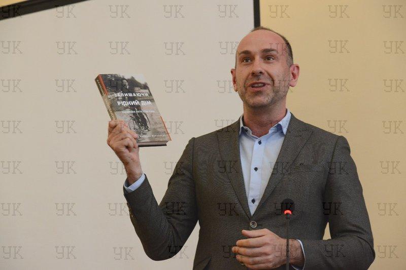 Макс Поляков журналист