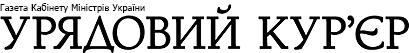 http://www.ukurier.gov.ua/static/img/logo.png