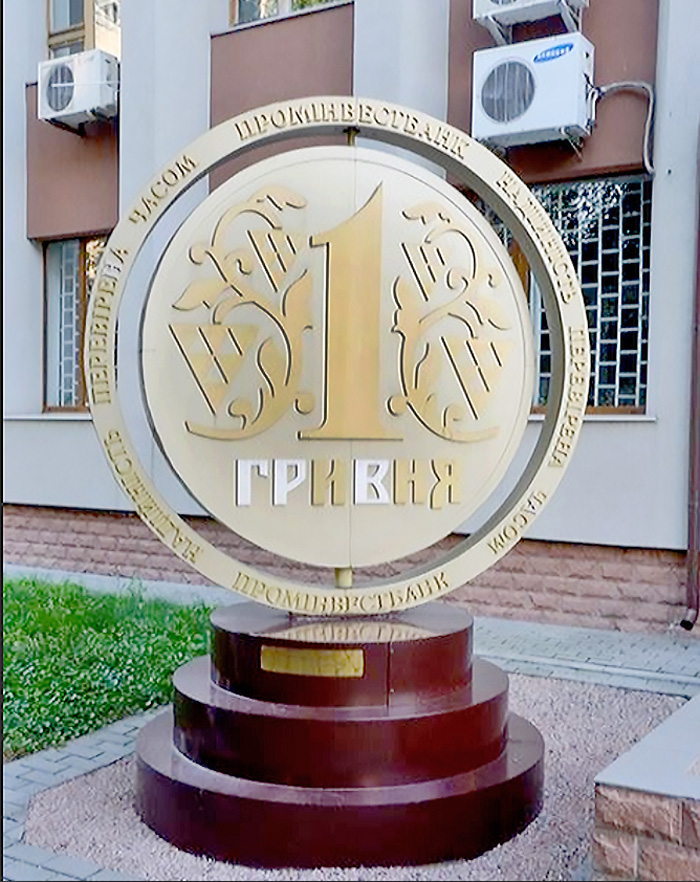 Такий самий  пам'ятник стояв у Донецьку до окупації. Фото з сайту google.com