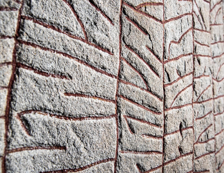 Рунний камінь Рьок мав 9 загадок