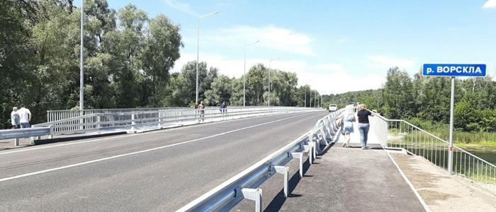 Реконструкцію мосту через Ворсклу проведено вчасно, а результат радує і місцевих жителів, і виконавців робіт. Фото надане пресслужбою RGM group