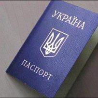 https://ukurier.gov.ua/media/images/articles/2012-02/ukraincam-vydadut-udostoverenija-i-biometricheskie-pasporta_15702_jpg_203x203_crop_upscale_q85.jpg