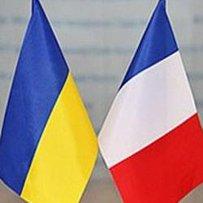 Картинки по запросу рік французької мови в україні